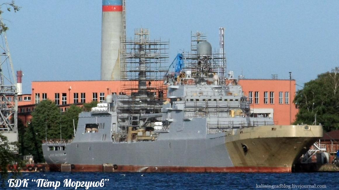 "Project 11711E: ""Ivan Gren"" class - Page 25 30-7639745-48154549531-62b940e86f-o"