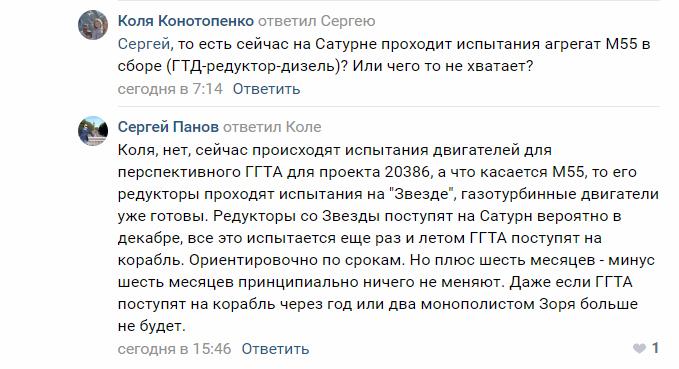 https://2019.f.a0z.ru/07/17-7696049-lkjhg.jpg