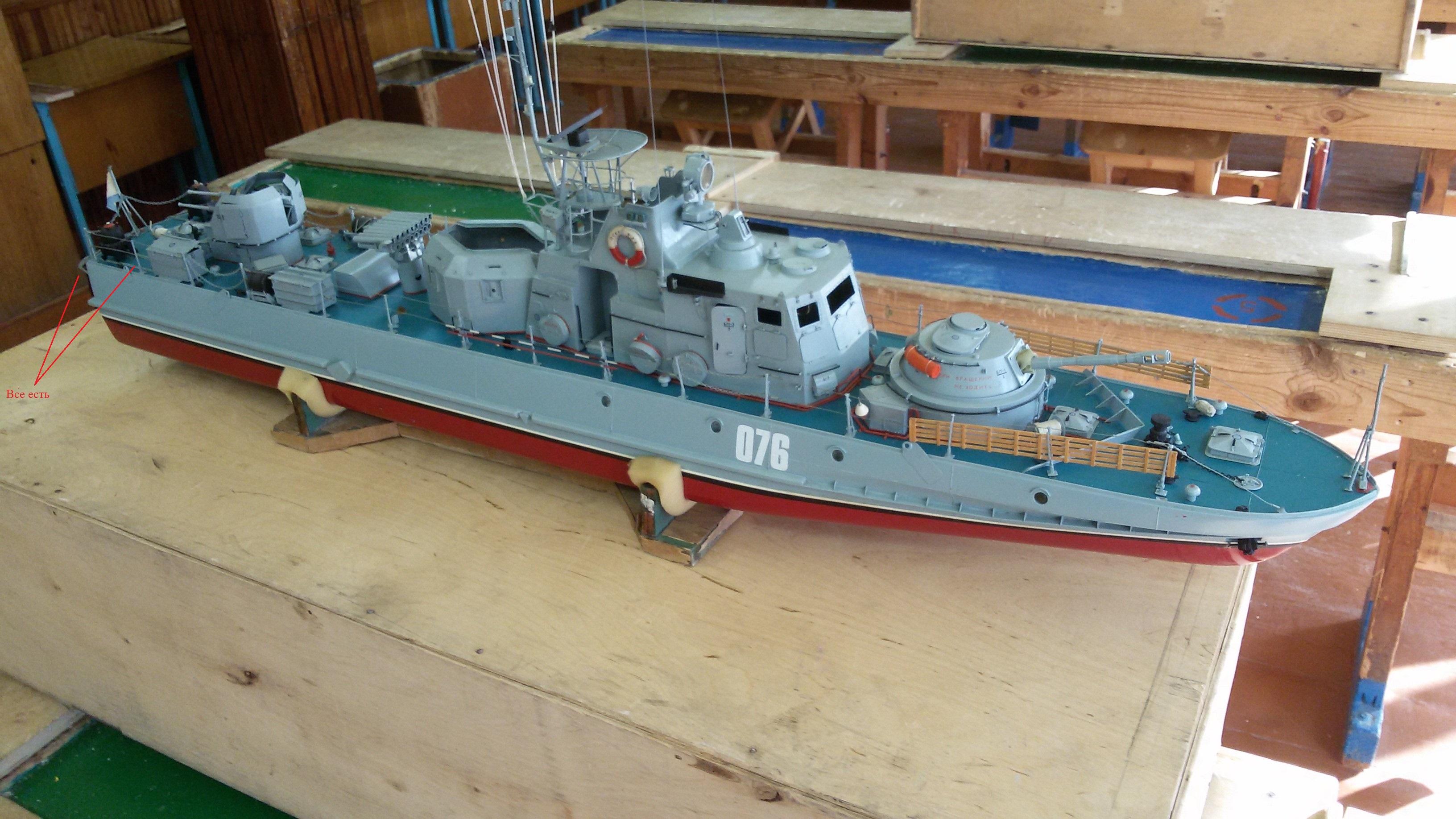 Артиллерийские катера проекта 1204 - история создания речных ... | 1836x3264
