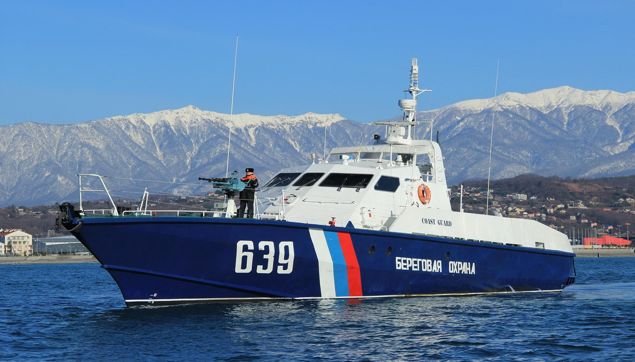 Береговая охрана корабль картинки