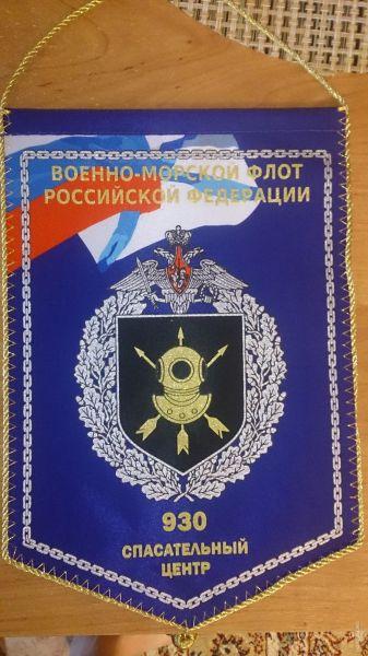 https://2019.f.a0z.ru/cache/05/800x600/12-7490481-vch-1.jpg