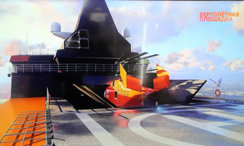 "Promising Naval Helicopter ""Minoga"" (Lamprey) - Page 2 06-7659573-minoga-skladyvayuschijsya-khvost"